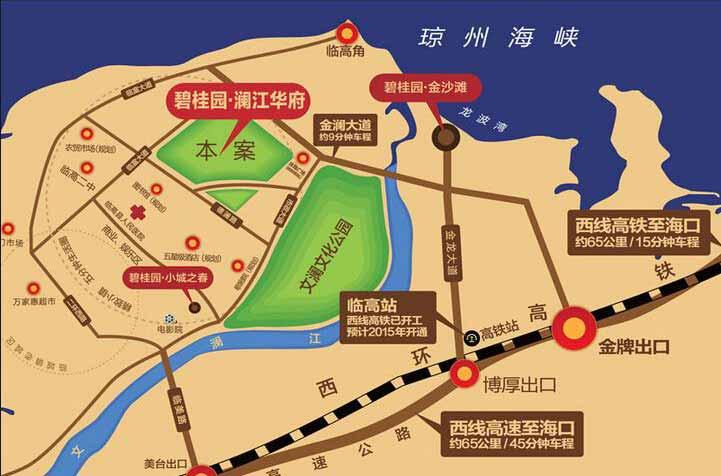 碧桂園瀾江華府交通圖