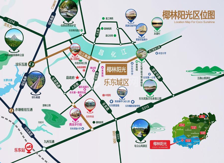 清凤椰林阳光交通图
