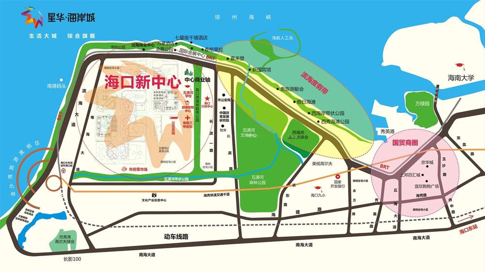 星华海岸城交通图