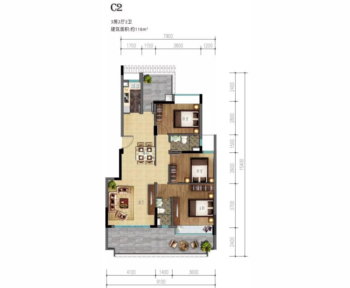 海棠湾8号3室2厅2卫1厨