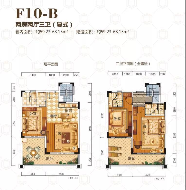 中铁诺德丽湖半岛两房两厅三卫 (建筑面积:59.23㎡)