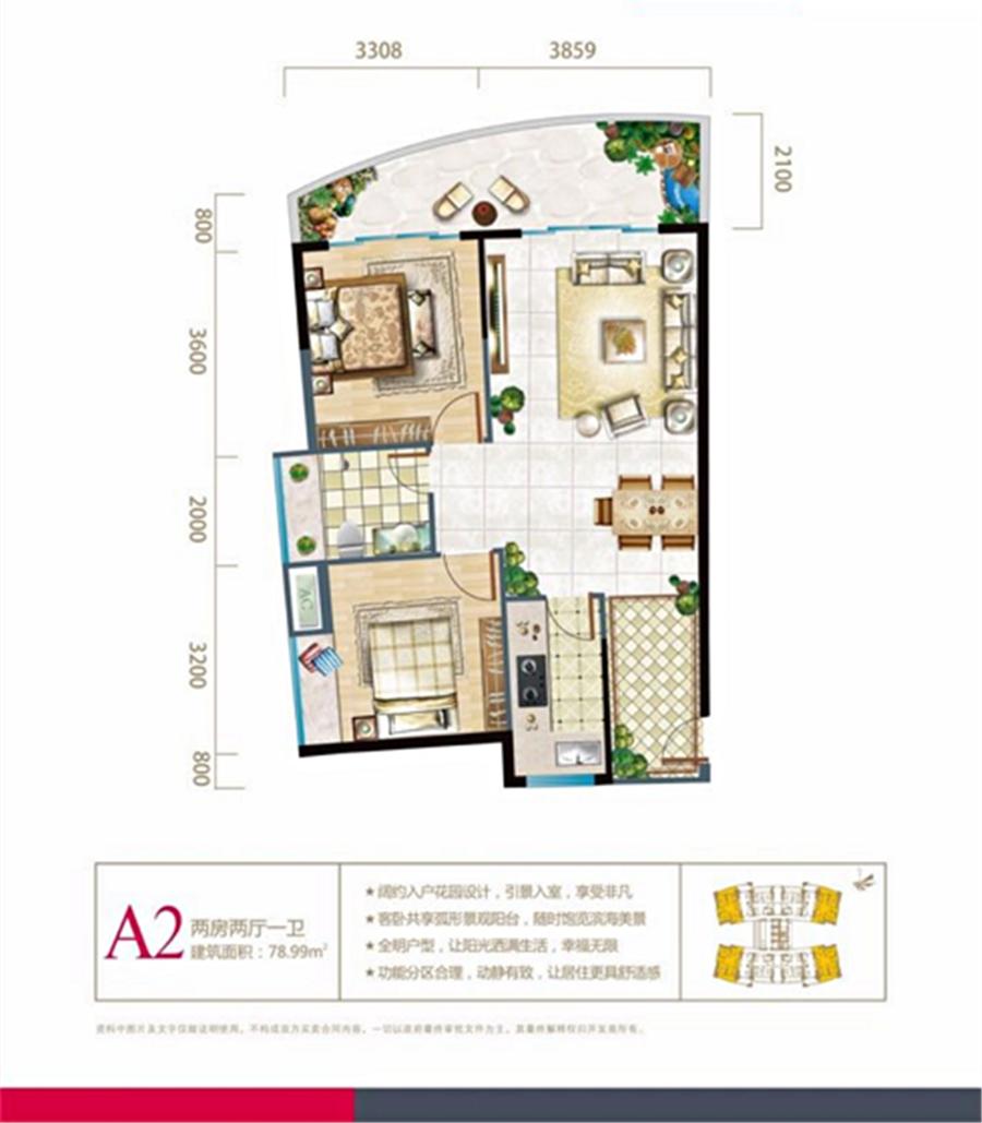 长岛蓝湾2房2厅1卫 (建筑面积:78.99㎡)