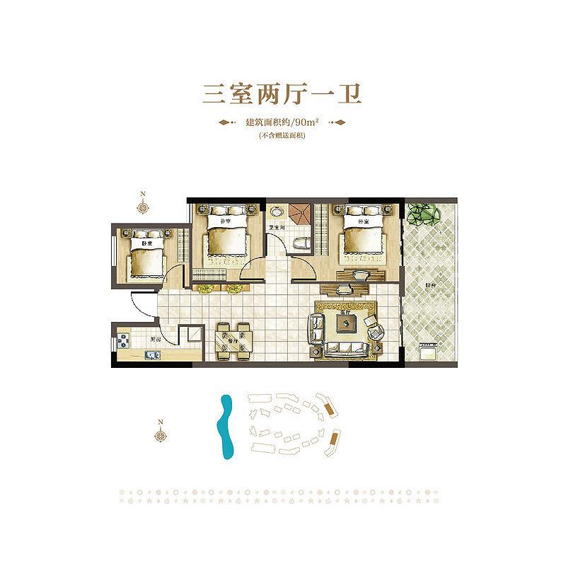 崖州湾壹号3室2厅1卫 (建筑面积:90.00㎡)