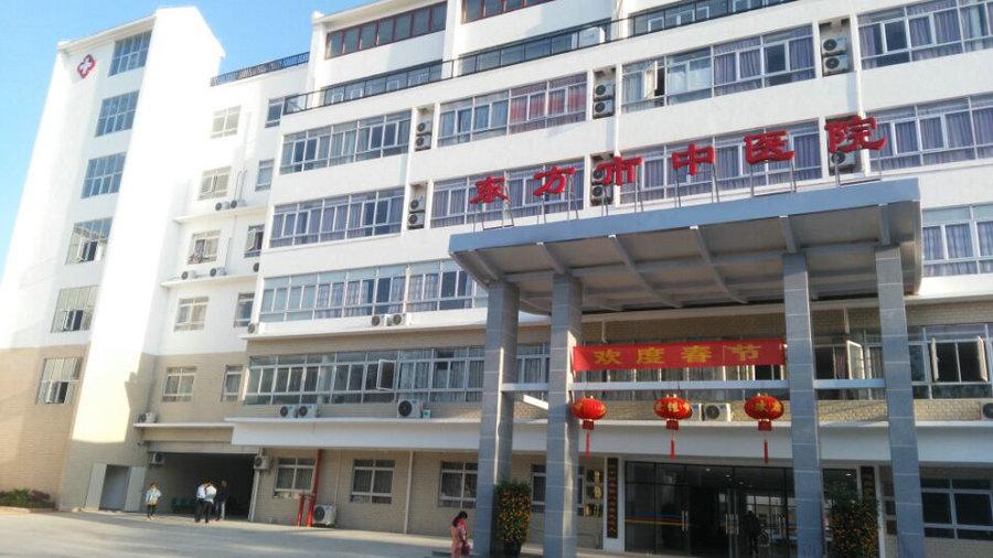 锦绣蓝湾东方市中医院