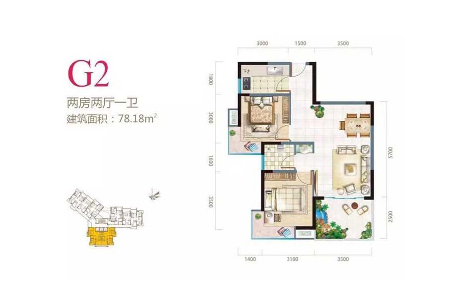 长岛蓝湾2室2厅1卫 (建筑面积:78.18㎡)