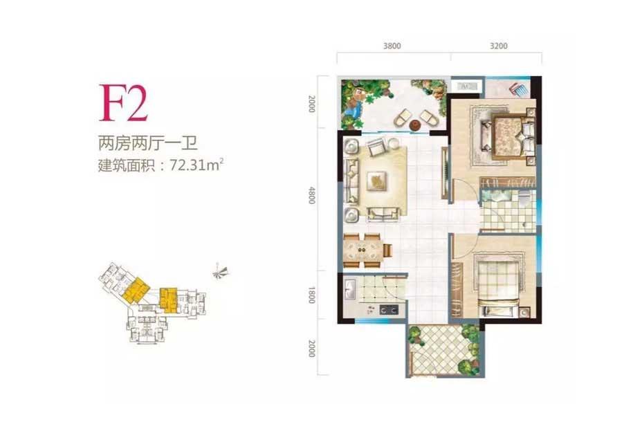 长岛蓝湾2室2厅1卫 (建筑面积:72.31㎡)