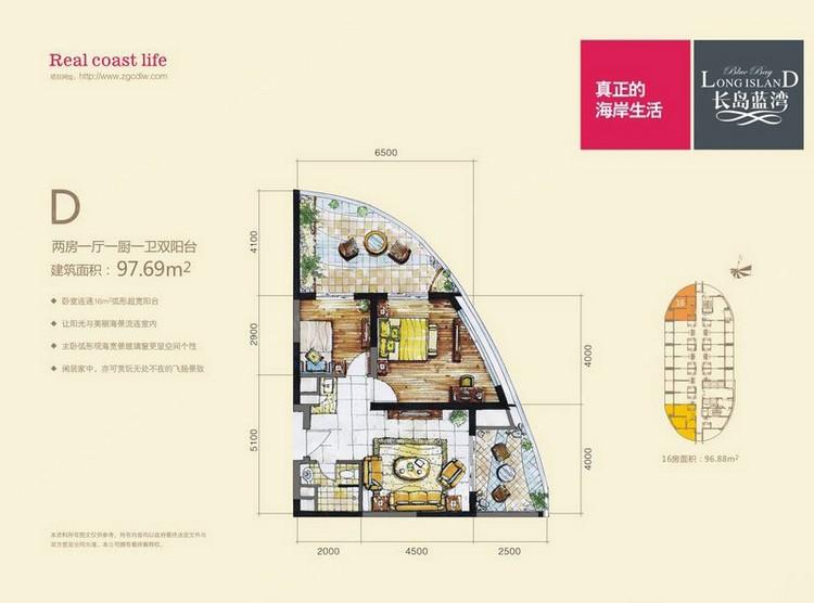 长岛蓝湾2室1厅1卫 (建筑面积:97.69㎡)