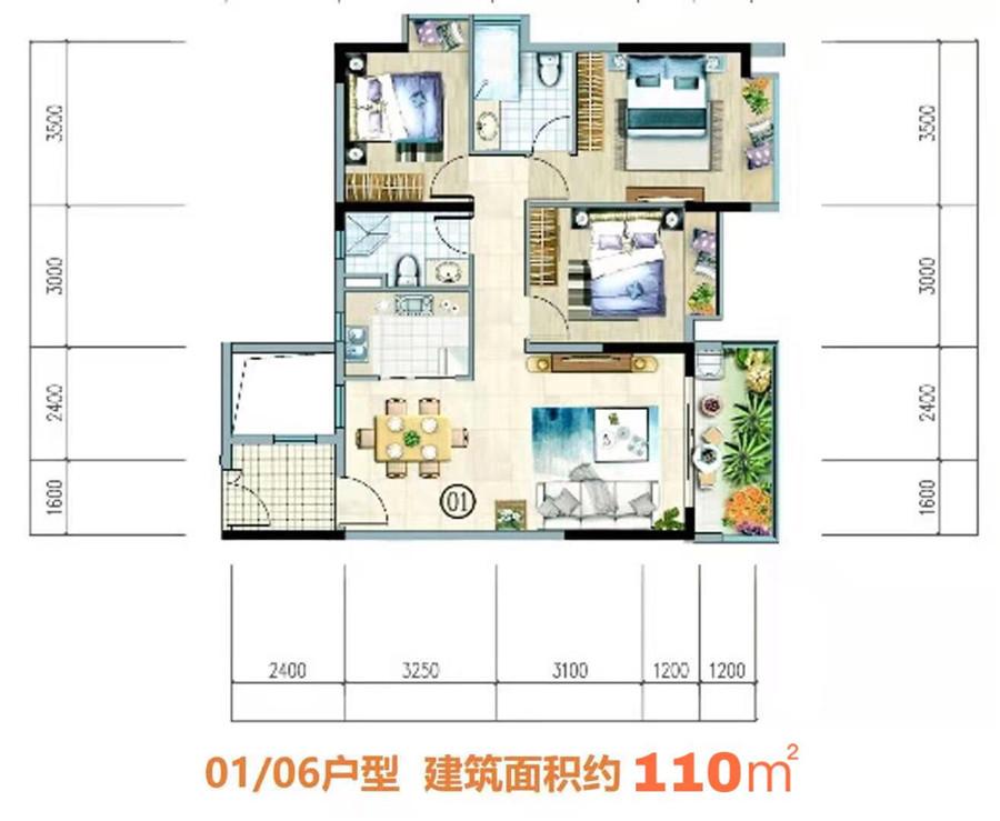 富力悅海灣3房2廳2衛 (建筑面積:110.00㎡)