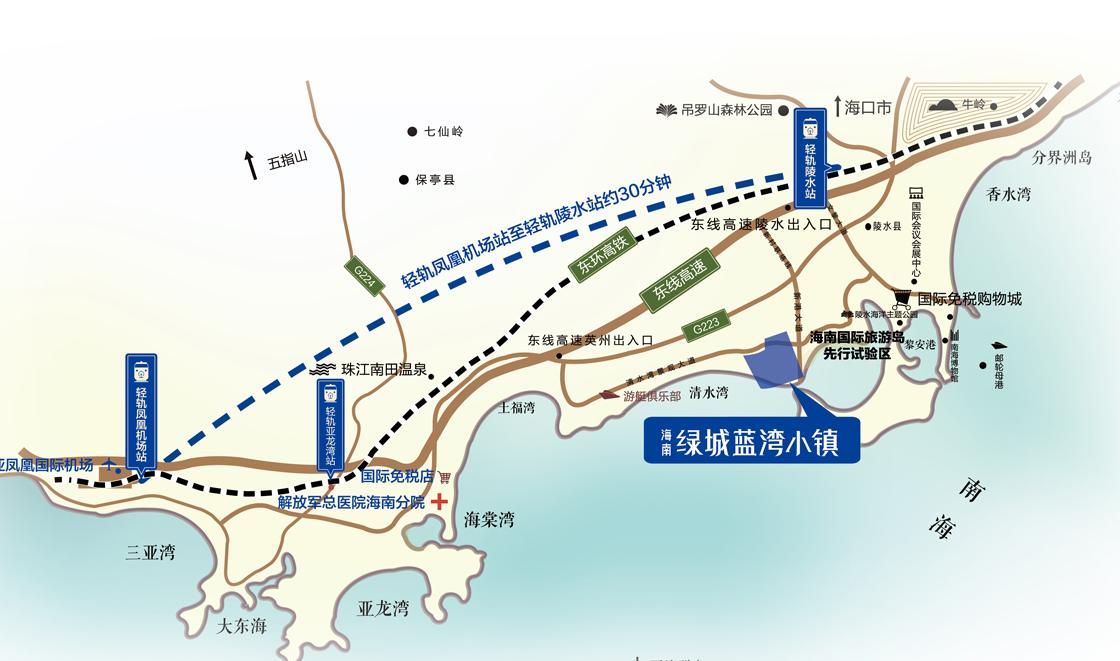 海南绿城蓝湾小镇交通图