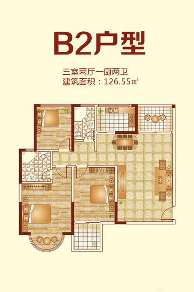 鼎尚狮子座3室2厅2厅1厨