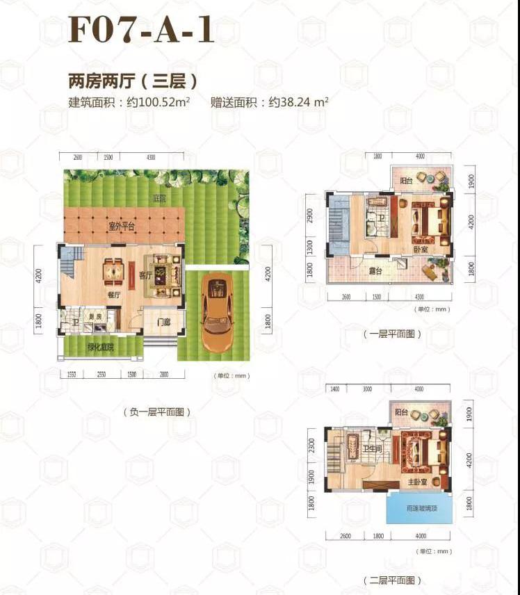 中铁诺德丽湖半岛两房两厅 (建筑面积:100.52㎡)