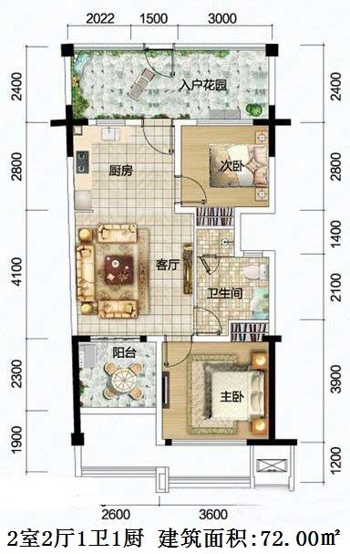 清澜半岛2室2厅1卫1厨 (建筑面积:72.00㎡)