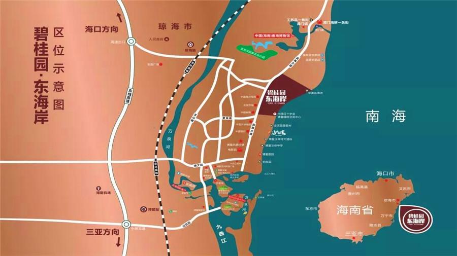 碧桂園東海岸交通圖