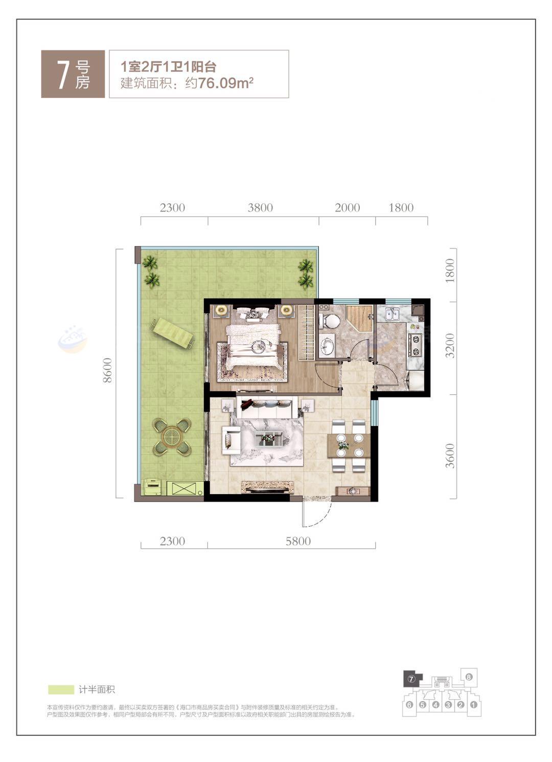 山湖海1室2廳1衛1陽臺