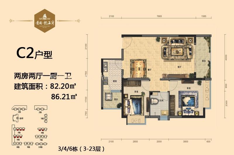景园悦海湾2室2厅1厨1卫