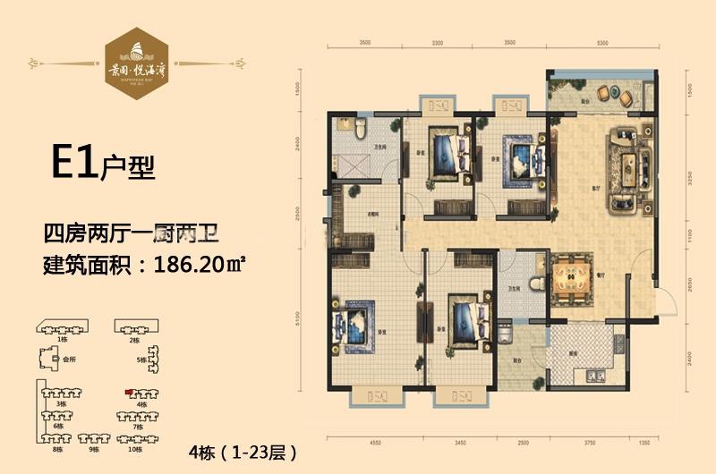 景园悦海湾4室2厅1厨2卫