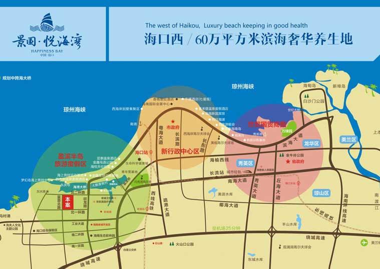 景园悦海湾景园悦海湾  交通图