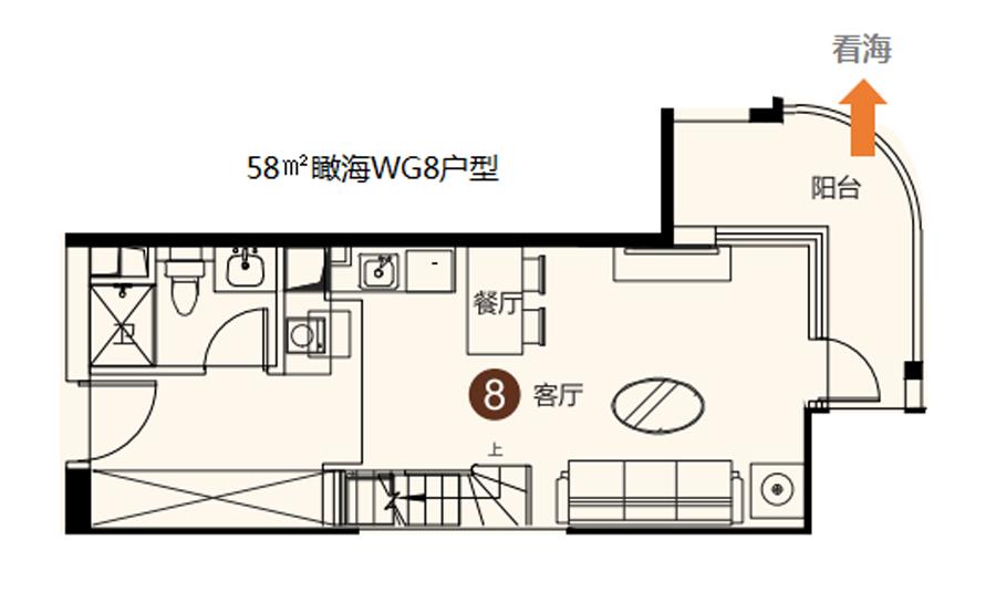 恒大海花岛1房1厅1厨1卫 (建筑面积:58.00㎡)
