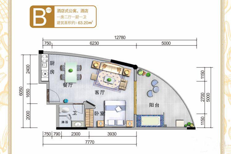 恒大晋唐海湾1房2厅1厨1卫 (建筑面积:63.00㎡)