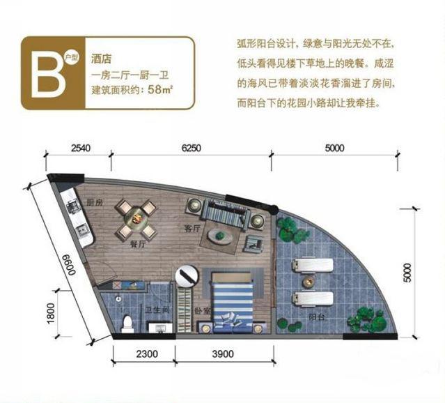 恒大晋唐海湾1房1厅1厨1卫 (建筑面积:58.00㎡)