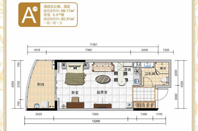 恒大晋唐海湾1室1厅1卫1厨 (建筑面积:60.00㎡)