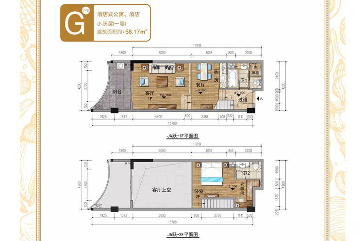 恒大晋唐海湾1室2厅2卫1厨