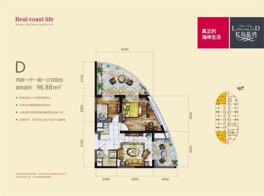 长岛蓝湾2房1厅1卫 (建筑面积:96.88㎡)