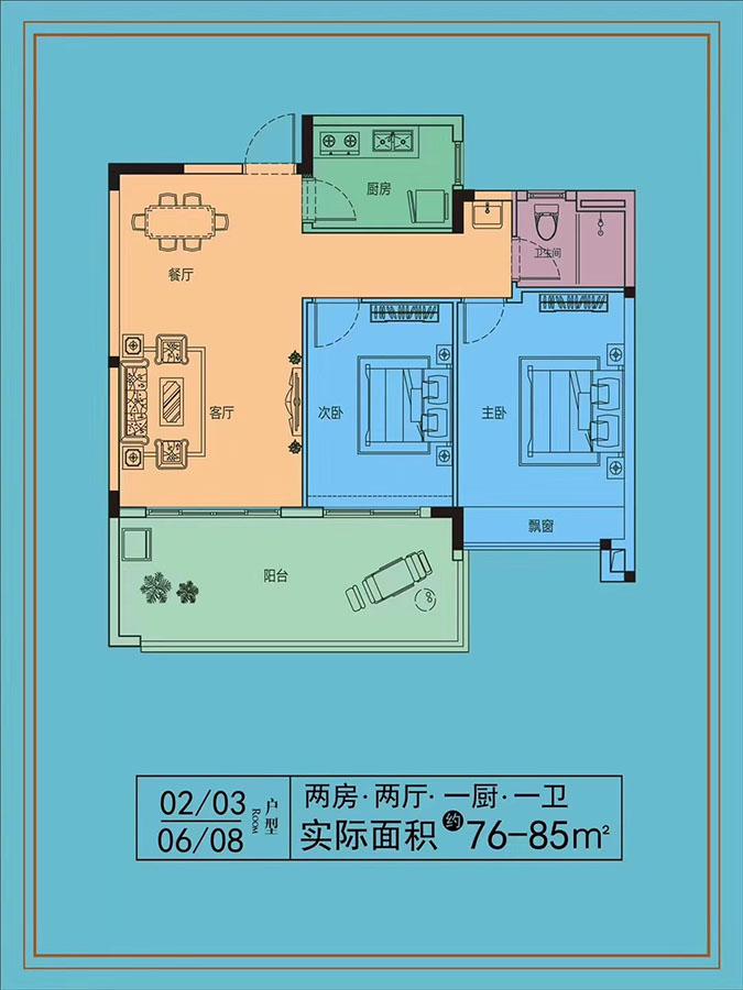 石梅山莊2室2廳1廚2衛