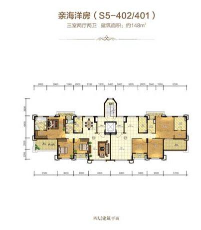 恒大海花岛3房2厅2卫 (建筑面积:148.00㎡)