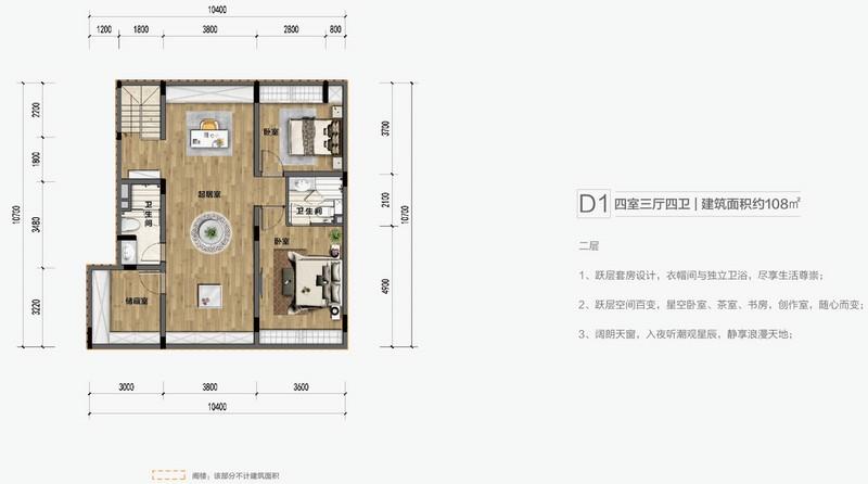 融创博鳌金湾4室3厅4卫