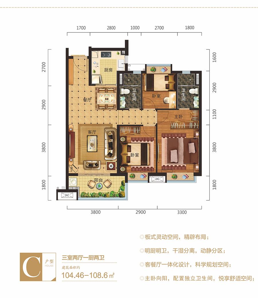 融创美伦熙语3室2厅1厨2卫 (建筑面积:104.46㎡)