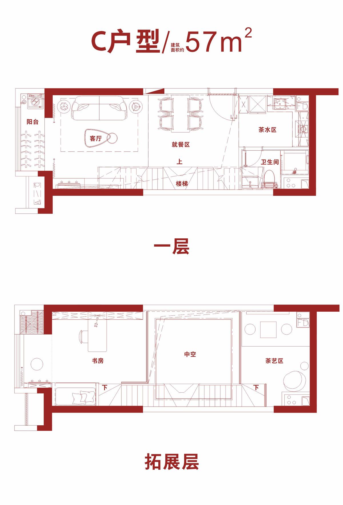 碧桂园剑桥郡1房1厅1卫 (建筑面积:57.00㎡)