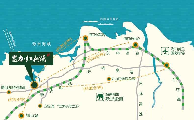富力红树湾富力红树湾 交通图