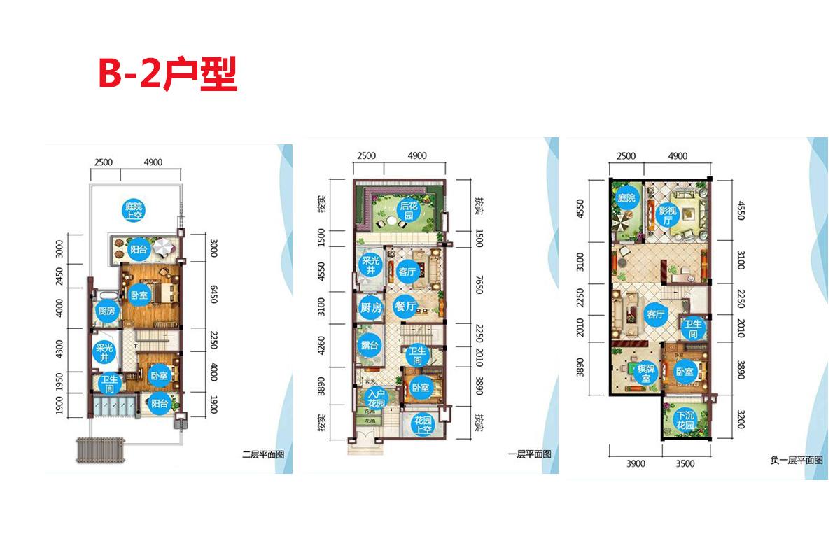 雅居乐山海间4房5厅4卫