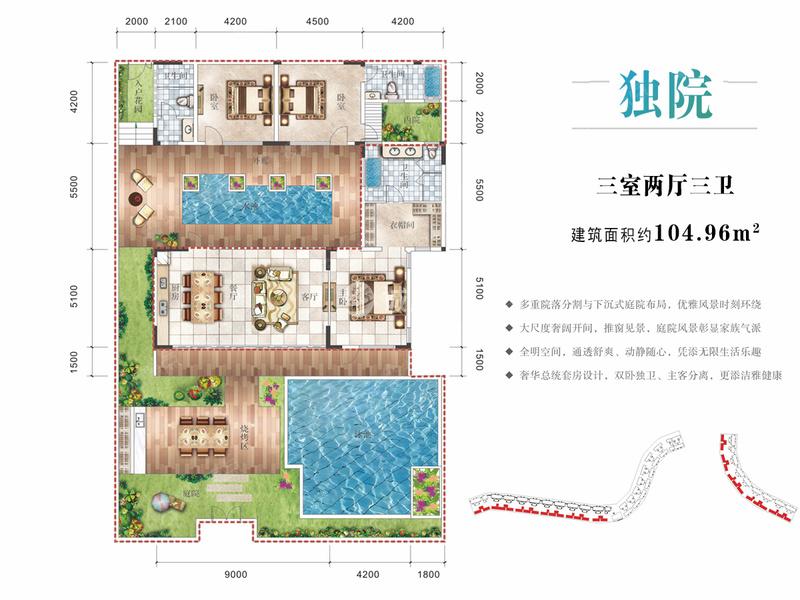 觀瀾湖觀悅3室2廳3衛