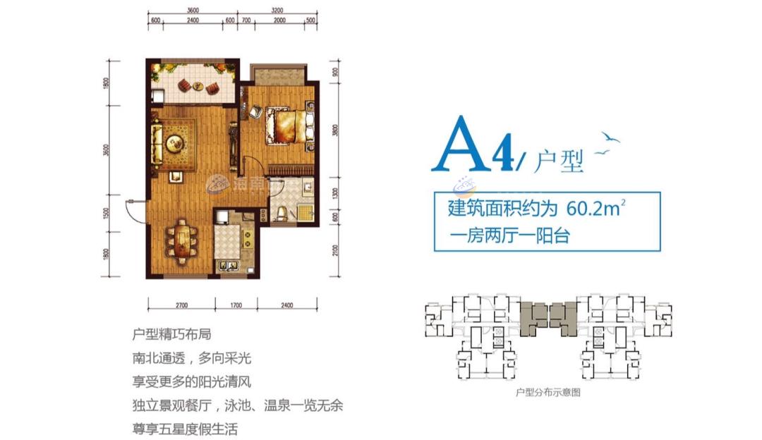海湾雨林1房2厅1卫1阳台 (建筑面积:60.20㎡)