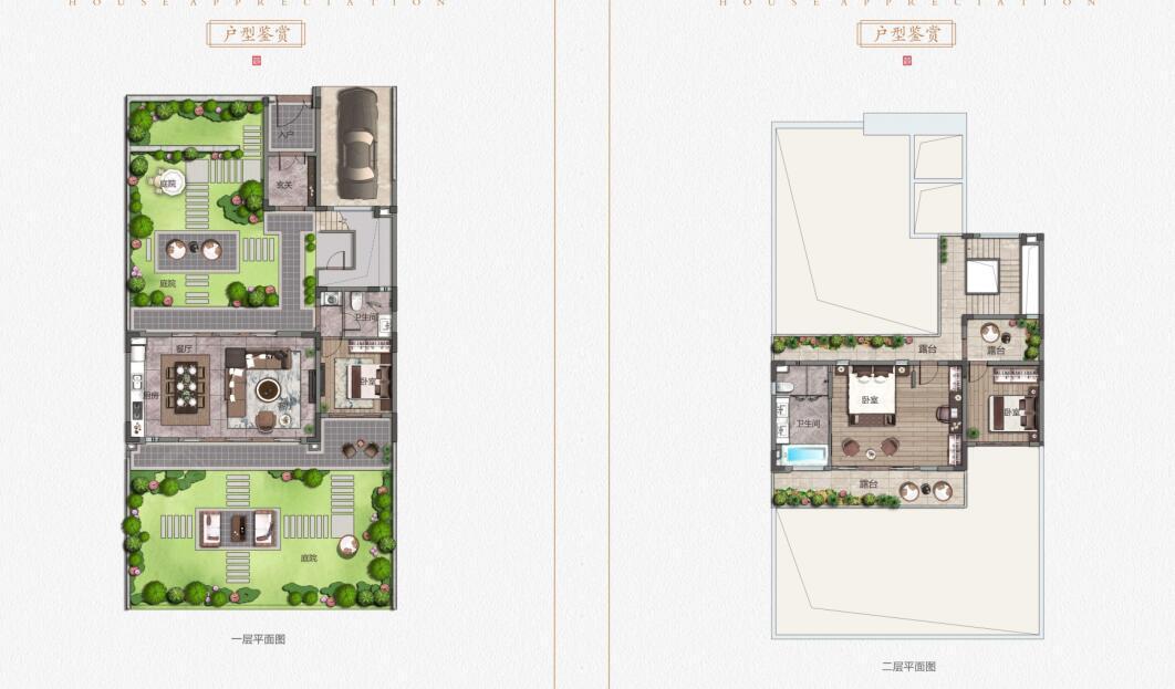 中海神州半岛3室1厅2卫2花园