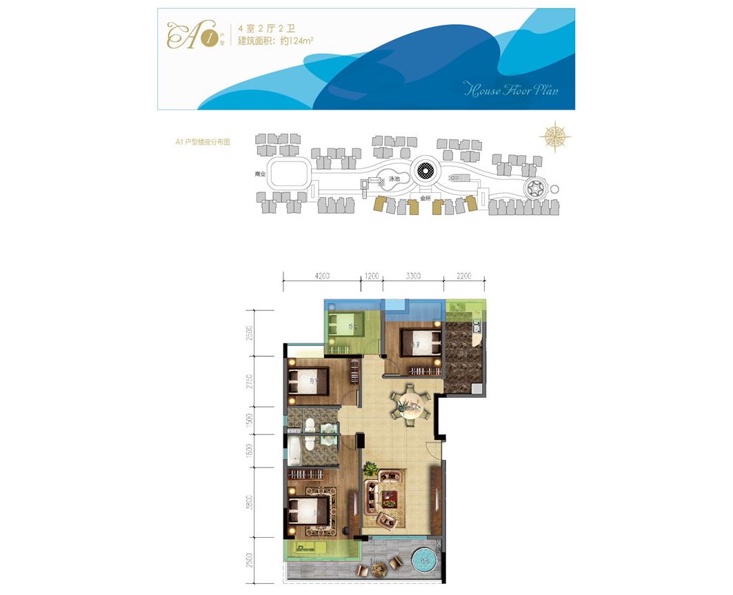 海棠湾8号4室2厅2卫