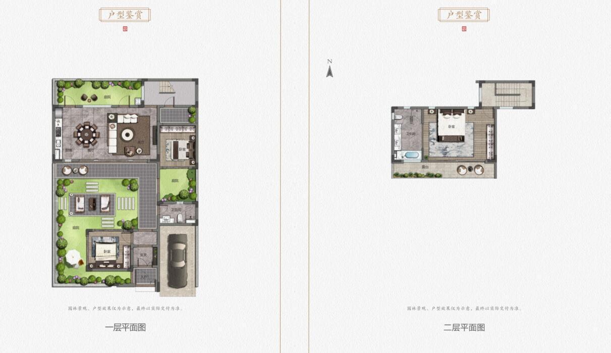中海神州半岛3室1厅2卫1花园 (建筑面积:126.00㎡)