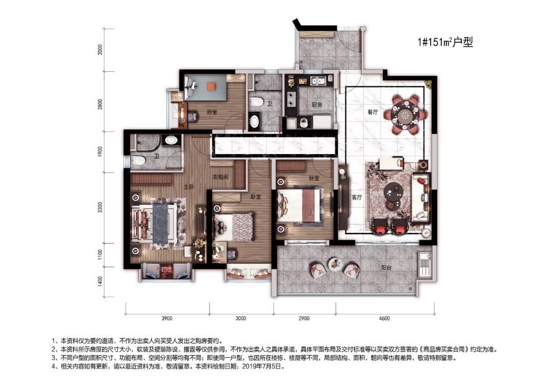 碧桂園中央半島4室2廳1廚2衛