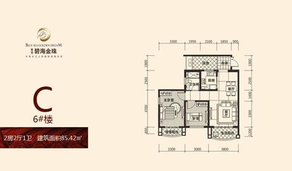 碧海金珠2房2厅1卫 (建筑面积:85.42㎡)