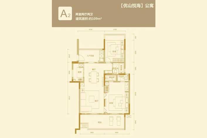 华润石梅湾九里2室2厅2卫 (建筑面积:109.00㎡)