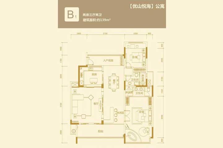 华润石梅湾九里2房3厅2卫 (建筑面积:139.00㎡)
