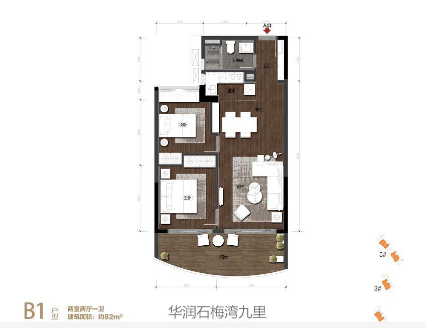 华润石梅湾九里2室2厅1卫 (建筑面积:82.00㎡)