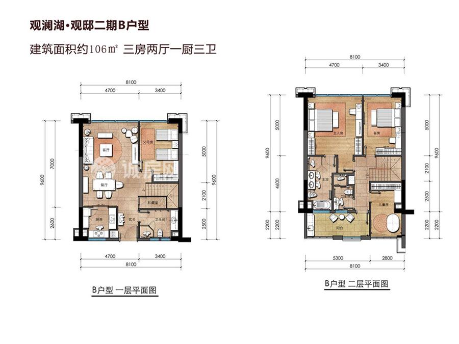 觀瀾湖觀邸3室2廳3衛