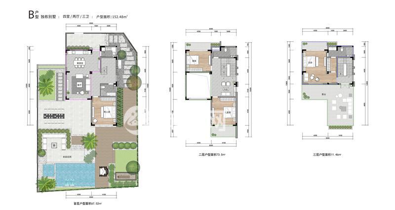 國安海岸4室2廳3衛 (建筑面積:152.48㎡)