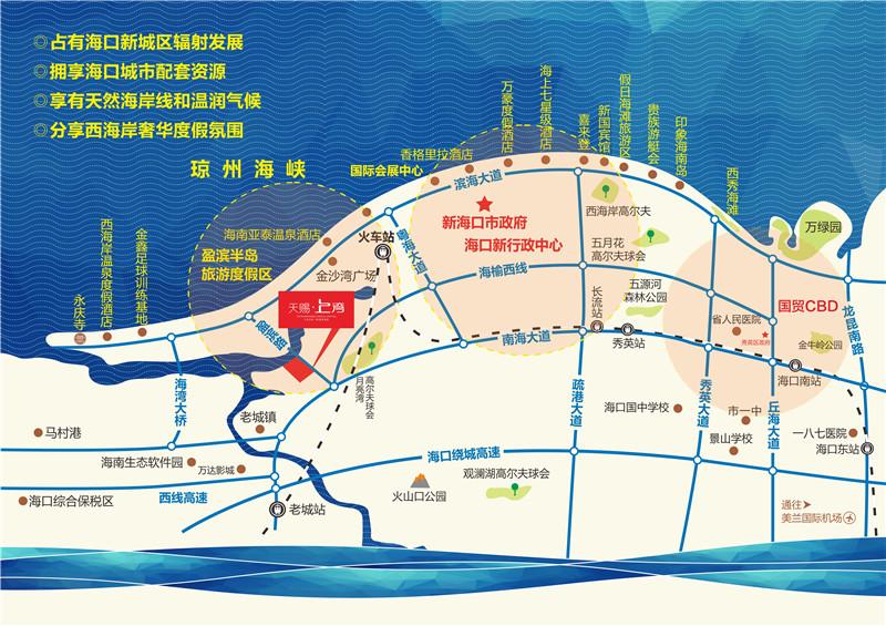 天賜上灣交通圖
