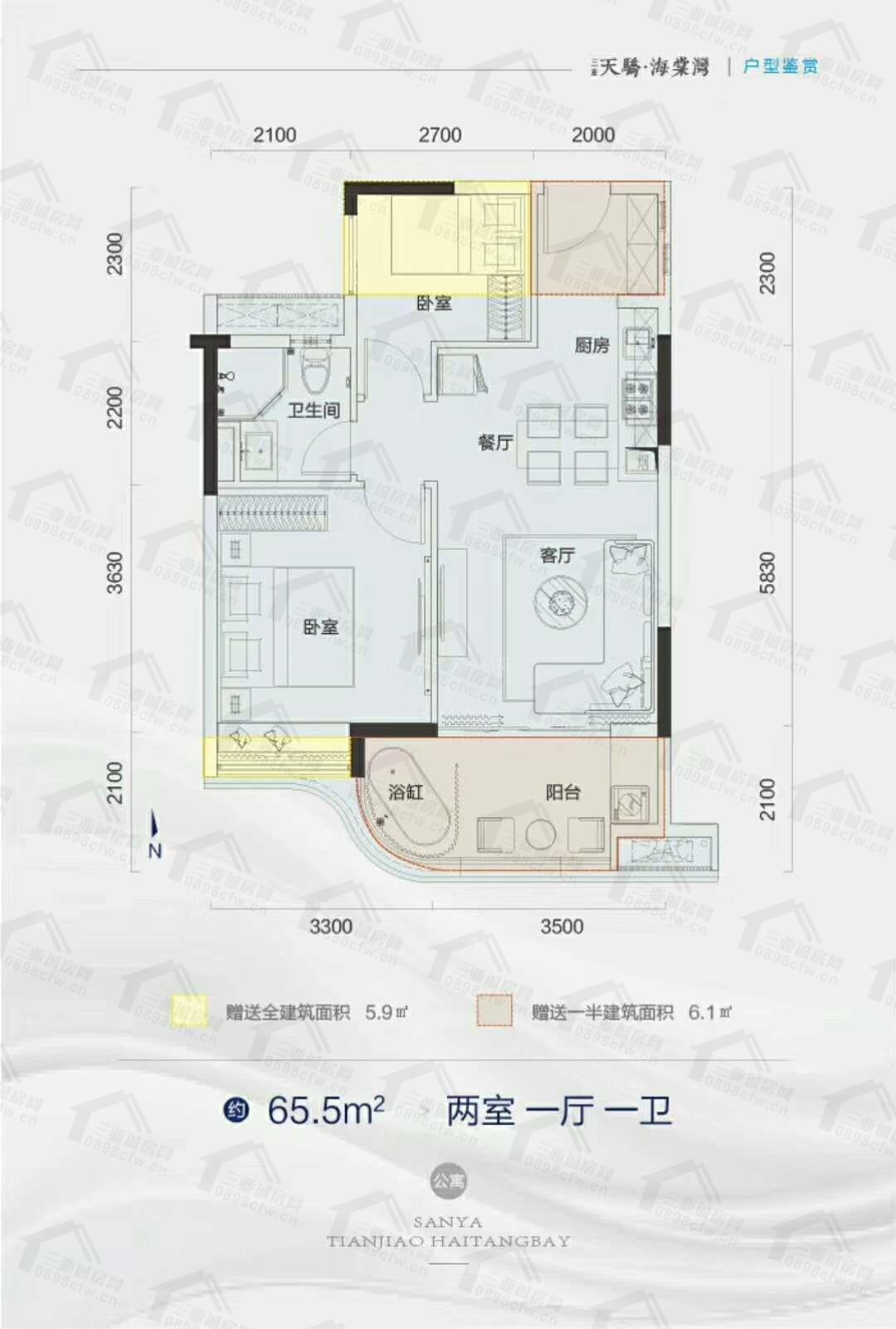 天骄海棠湾2房1厅1卫