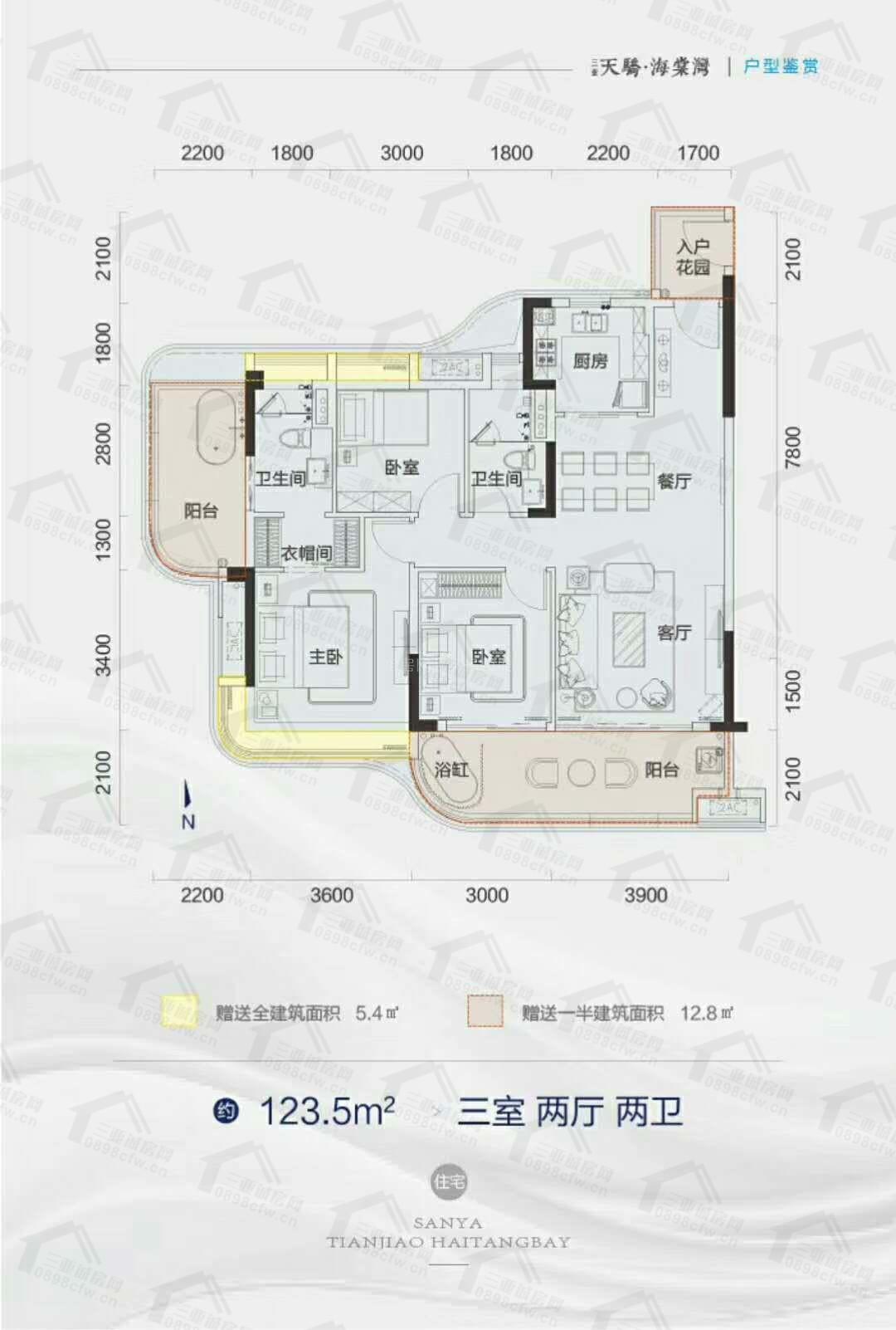 天骄海棠湾3房2厅2卫