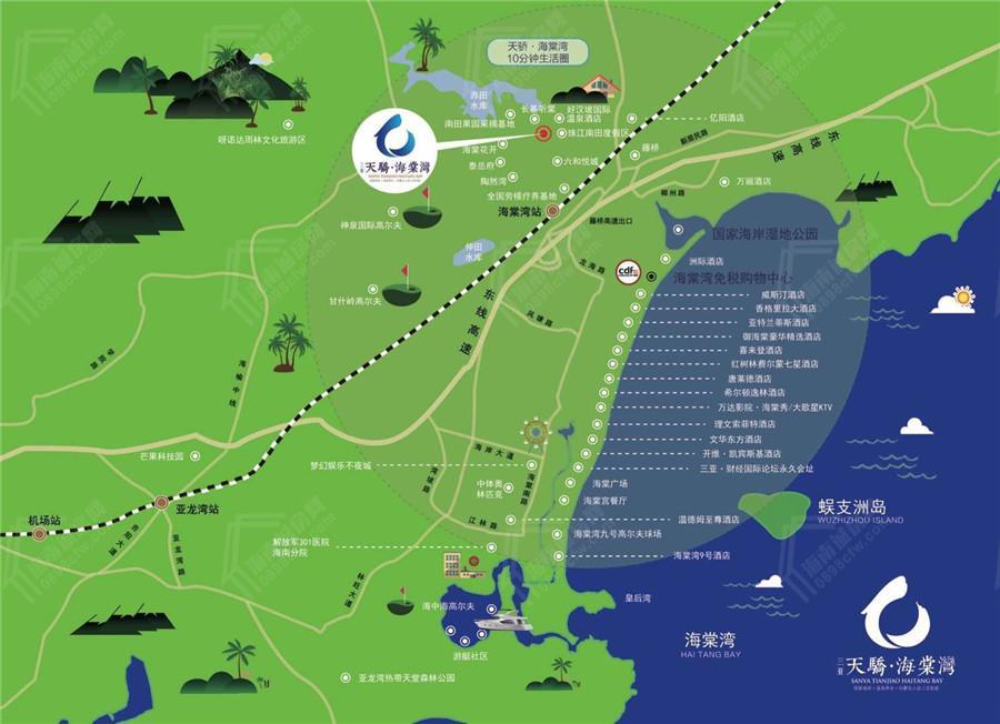 天骄海棠湾交通图